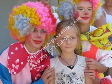 Организация детских праздников, аниматоры, клоуны