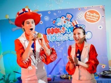 Организация детских праздников в Железнодорожном