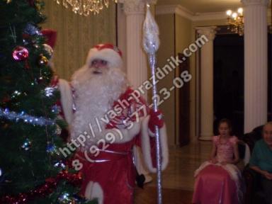 Дед Мороз Одинцово