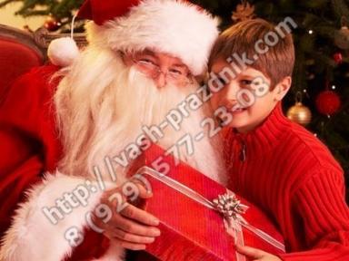 Дед Мороз Реутов