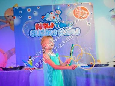 Организация детских праздников в Долгопрудном, шоу мыльных пузырей Долгопрудный