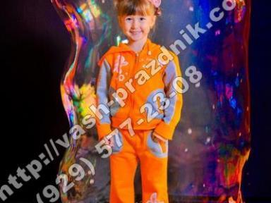 Шоу мыльных пузырей в Королеве, организация детских праздников Королев