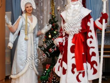 Дед Мороз Солнечногорск