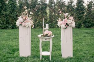Выездная регистрация брака Балашиха