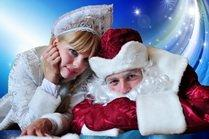 пригласить снегурочку и Деда Мороза